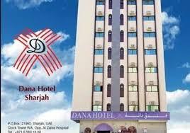 Dana hotel Dubai sharjah