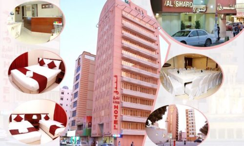 al sharq hotel dubai1