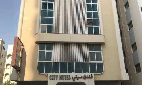 city hotel dubai